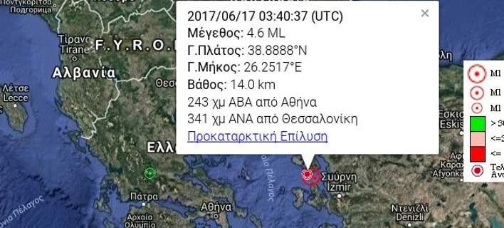 Νέος σεισμός ανάμεσα στη Λέσβο και τη Χίο. Τι σχολιάζουν οι σεισμολόγοι