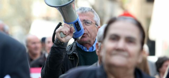 Διαμαρτυρία συνταξιούχων δημοσίου