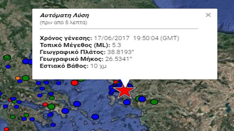 Εκτονωτική σεισμική δόνηση 5,2R στη Μυτιλήνη
