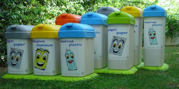 Δημιουργία πράσινου σημείου για τα ανακυκλώσιμα υλικά