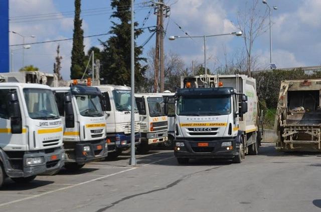 Υπό κατάληψη το αμαξοστάσιο του Δήμου Λαρισαίων. Δεν γίνεται αποκομιδή σκουπιδιών