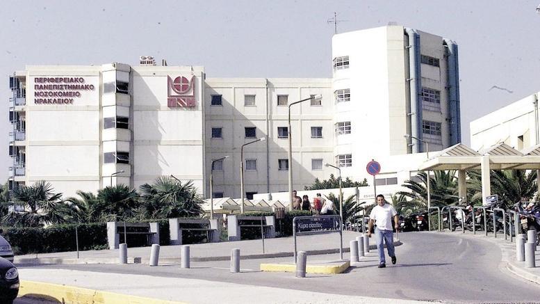 Ασθενής αυτοκτόνησε τη νύχτα μέσα στο νοσοκομείο