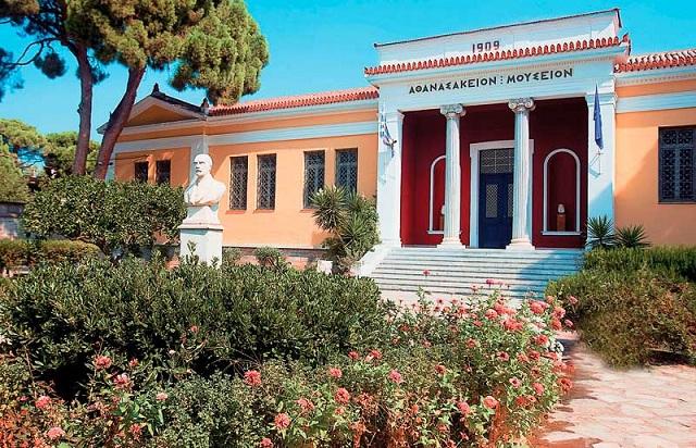 Συναυλία στο Αθανασάκειο Αρχαιολογικό Μουσείο Βόλου