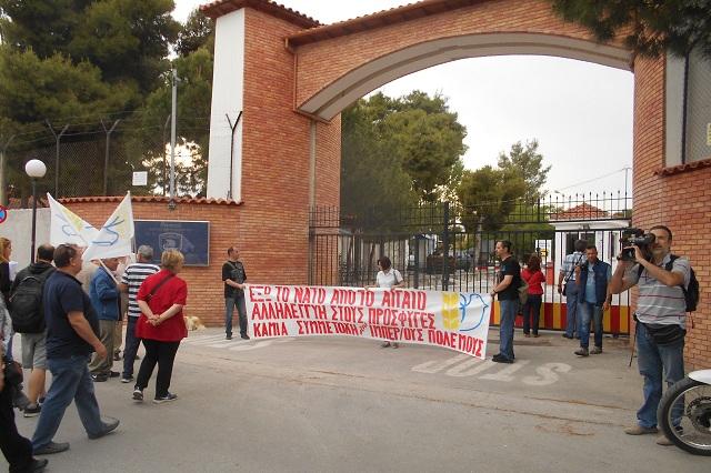 Η Επιτροπή Ειρήνης Βόλου στη διαδήλωση στο ΝΑΤΟικό Στρατηγείο της Θεσσαλονίκης