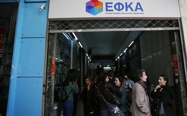 Αναστολή πληρωμών και από τον ΕΦΚΑ για τις οφειλές του
