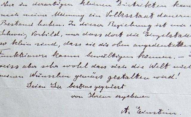Στο σφυρί έναντι 210.000 δολαρίων γράμματα του Αϊνστάιν για τον Θεό και το Ισραήλ