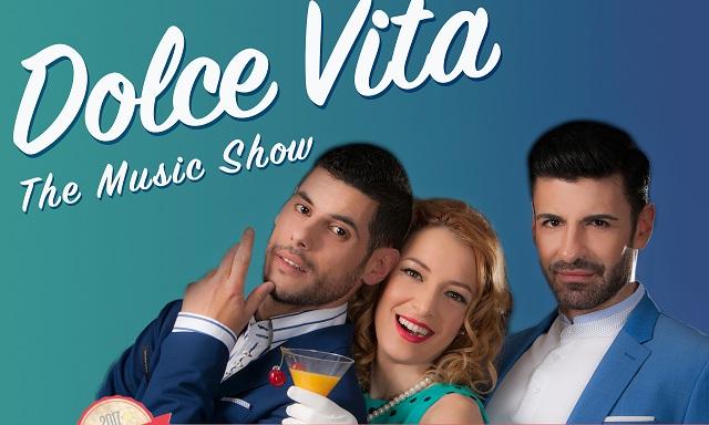 Το Music Show Dolce Vita στον Βόλο
