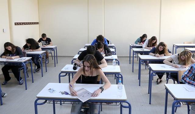 Πανελλαδικές 2017: Σήμερα οι εξετάσεις για τα ειδικά μαθήματα