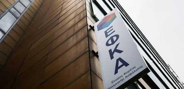 Ο ΕΦΚΑ διαψεύδει υπεξαίρεση στον Βόλο