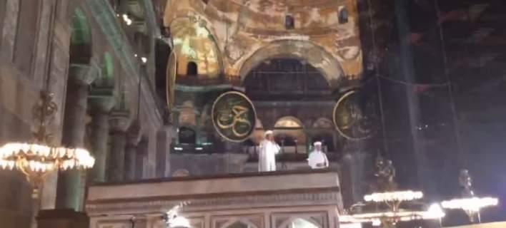 ΗΠΑ σε Τουρκία: Σεβαστείτε την παράδοση και την περίπλοκη ιστορία της Αγιάς Σοφιάς