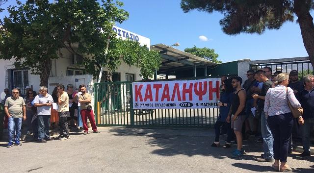 Συνεχίζουν την αποχή οι συμβασιούχοι του Δήμου Βόλου. Στήριξη από τη Δημοτική Αρχή