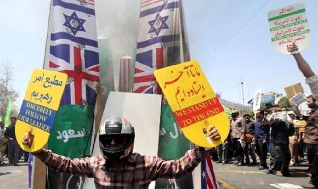 Με συνθήματα κατά της Σαουδικής Αραβίας και του ΙSIS γιορτάστηκε η «Ημέρα της Ιερουσαλήμ»