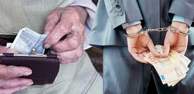 Προσποιούνταν τον ασφαλιστή και εξαπατούσε ηλικιωμένες