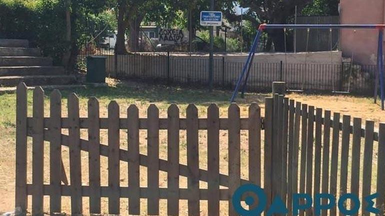 Καλαμάτα - Υπέργηρος κακοποιούσε σεξουαλικά 12χρονο σε παιδική χαρά