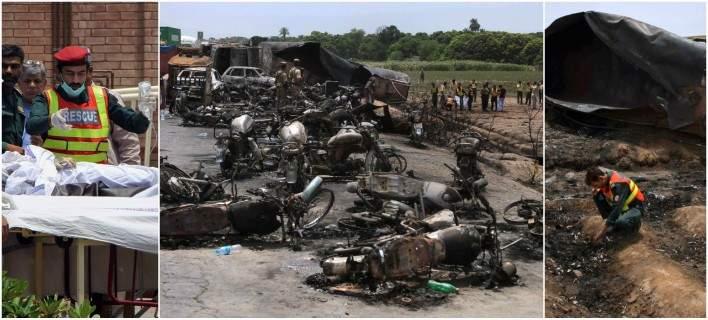 Κάηκαν ζωντανοί για λίγο πετρέλαιο. 150 νεκροί στο Πακιστάν [εικόνες]
