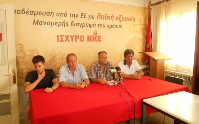 ΚΚΕ: Σθεναρή αντίσταση στην νομιμοποίηση των ναρκωτικών