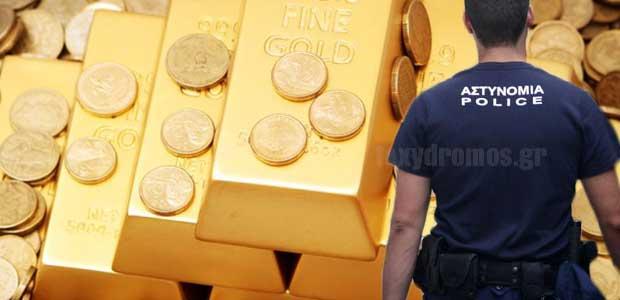 Εκρυβαν διαμάντια και 700 κιλά χρυσό σε ψυγεία και φούρνους
