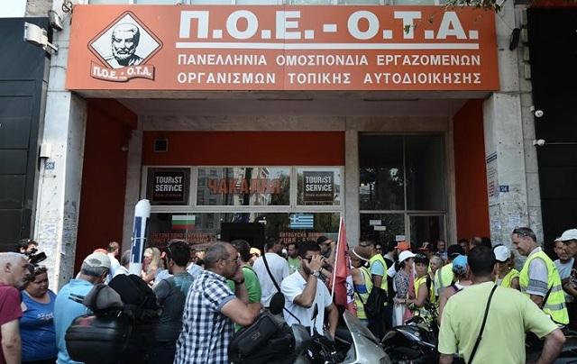 ΠΟΕ-ΟΤΑ: Δεν πάμε για καφέ στο Μαξίμου, περιμένουμε περισσότερες εγγυήσεις