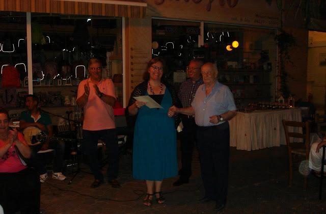 Μουσική εκδήλωση του Συνδέσμου Εφέδρων Αξιωματικών Μαγνησίας