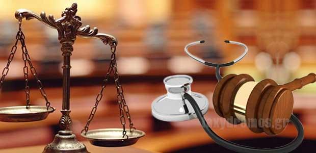 Καταδίκη γιατρού για τον θάνατο νεογνού στον Βόλο