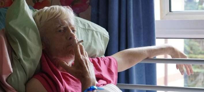 Ετοιμοθάνατος έφυγε από νοσοκομείο για να καπνίσει το τελευταίο τσιγάρο μαριχουάνας