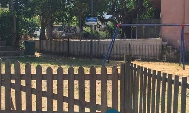 Νέες αποκαλύψεις για τον 83χρονο που ασελγούσε σε παιδί με νοητική στέρηση