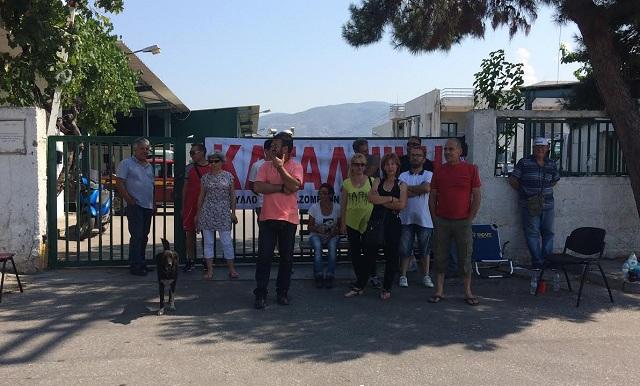 ΚΚΕ: Να καταδικαστεί η τραμπουκική επίθεση στο αμαξοστάσιο του Βόλου