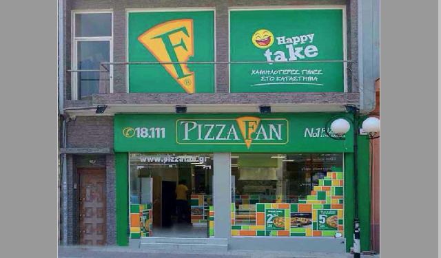 Νέο κατάστημα Pizza FAN στο Κερατσίνι