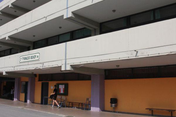 Lifting σε σχολικές μονάδες του Δήμου Βόλου