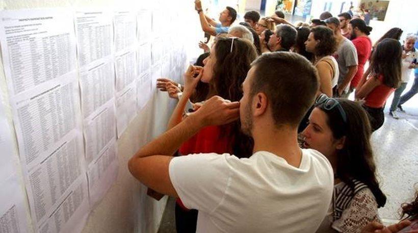Πανελλήνιες: Αναρτήθηκαν στα λύκεια οι βαθμολογίες. Πού θα δουν τους βαθμούς τους οι υποψήφιοι