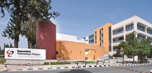 Σπουδές στο Ευρωπαϊκό Πανεπιστήμιο Κύπρου
