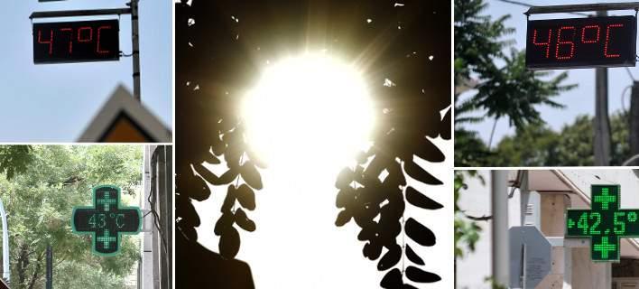 «Ψήνεται» όλη η χώρα: 40άρια σε πολλές περιοχές, 47 βαθμοί στα Τρίκαλα!