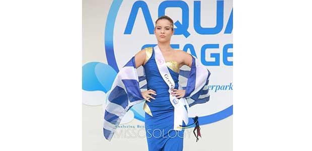 Η Miss Teen Thessaly 2016 διακρίθηκε στην Κορέα