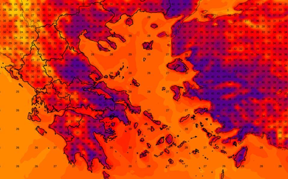 Τα επίπεδα της θερμοκρασίας έως και τη Δευτέρα - Σε ποιες περιοχές θα δείξει το θερμόμετρο 45 °C