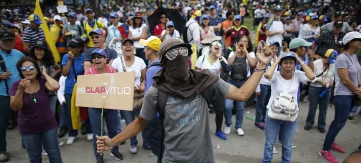 Τρεις μήνες διαδηλώσεων στη Βενεζουέλα. Στους 89 οι νεκροί
