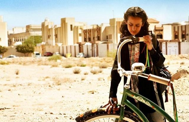 «Το απαγορευμένο ποδήλατο»