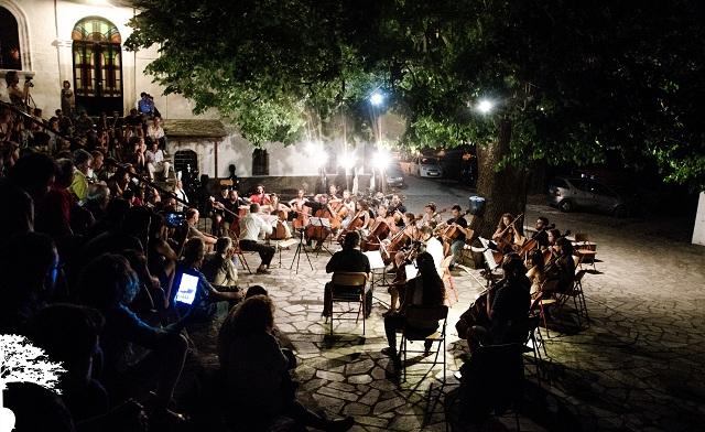 Στη Ζαγορά το 18ο Διεθνές Φεστιβάλ Πηλίου