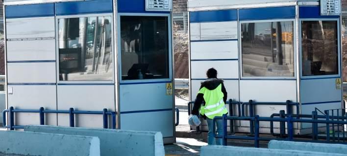 Ενοπλοι διέρρηξαν χρηματοκιβώτιο στα διόδια της Πιερίας
