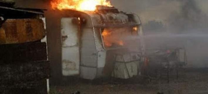 Φωτιά σε τροχόσπιτο στο Στόμιο Λάρισας