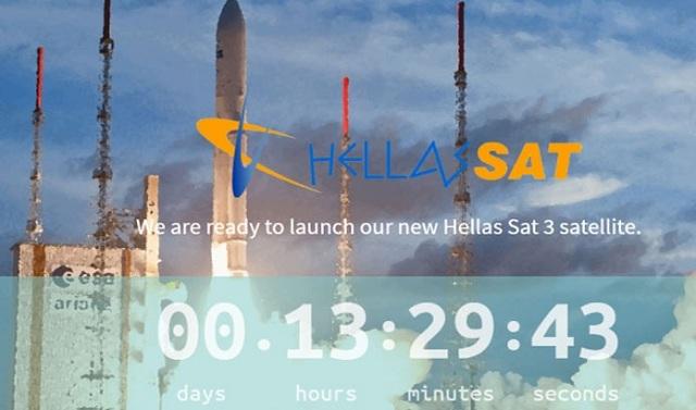 O δορυφόρος Hellas Sat 3 σε γεωστατική τροχιά