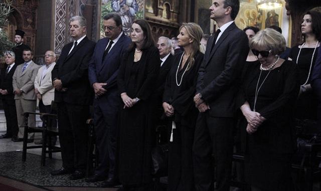 Μνημόσυνο για τις 40 ημέρες από τον θάνατο του Κωνσταντίνου Μητσοτάκη