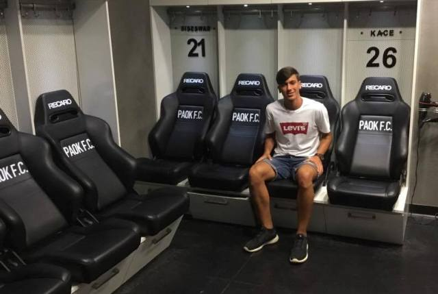 Παίκτης του ΠΑΟΚ ο 16χρονος Βολιώτης Γιώργος Μπάλλας