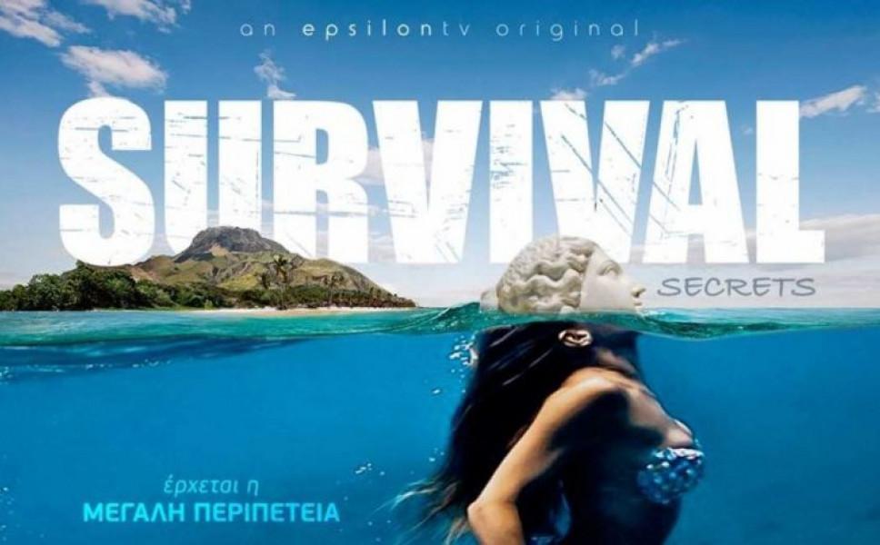 Ποιοι «Διάσημοι» ετοιμάζονται για Survival Secrets; Στα σκαριά το ριάλιτι του «Ε»