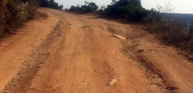 Απαράδεκτος δρόμος