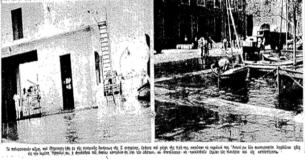 9 Ιουλίου 1956: Ο φονικός σεισμός των 7,5 Ρίχτερ που έπληξε, κυρίως, τη Σαντορίνη