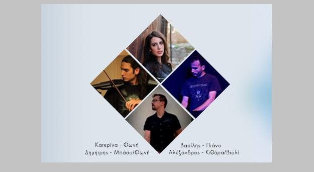 Μουσικό event στο «La veranda» του Ξενία Πορταριάς
