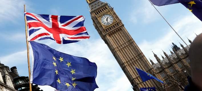 Βρετανία: Δημοσιεύεται σήμερα το κρίσιμο νομοσχέδιο για το Brexit