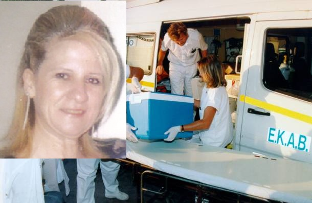 Η Βολιώτισσα Ιωάννα Βαλτσιώτη χάρισε ζωή με τον θάνατό της