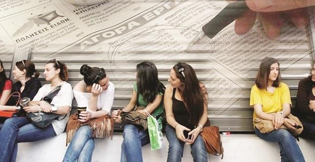Αιτήσεις ανέργων νέων για ένταξη σε επιδοτούμενο πρόγραμμα