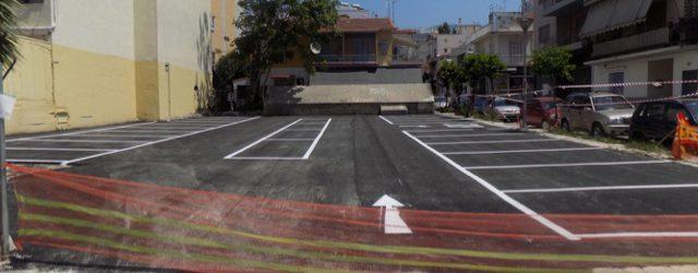 Παραδίδεται το πάρκινγκ στην Ερμού από τη Δημοτική Αρχή